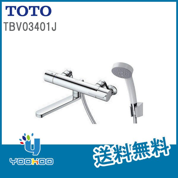 TBV03401J在庫有TOTO浴室用水栓サーモスタット式シャワー水栓GGシリーズ壁付タイプ