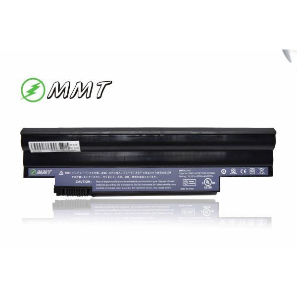 【PSE認定済】【保険加入済み】エイサー 新品 Acer AspireOne D255 バッテリーパックACER AspireOne D260  AL10A31 AL10B31 AL10G31 互換バッテリー