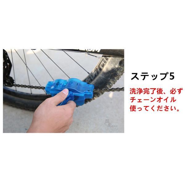 【ブラシ2本付きセット】自転車チェーンクリーナー  チェーンお掃除セット  洗浄 メンテナンス 簡単|yorokobiya|05