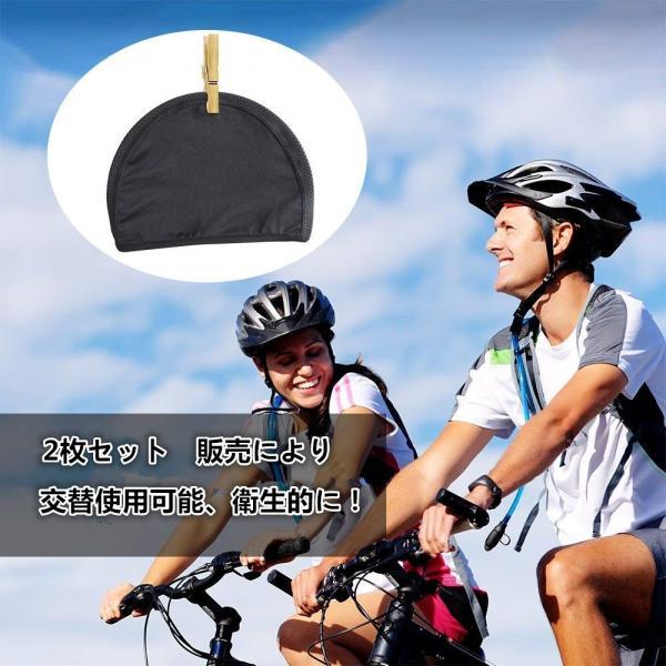 【2枚セット】ヘルメット インナーキャップ  汗取り帽子 ビーニー スカルキャップ フリーサイズ|yorokobiya|02