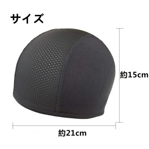 【2枚セット】ヘルメット インナーキャップ  汗取り帽子 ビーニー スカルキャップ フリーサイズ|yorokobiya|05