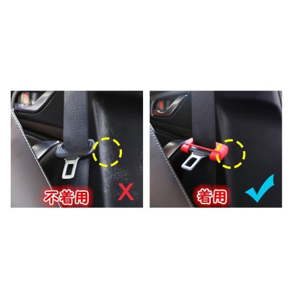 シートベルトカバー シリコン バックル シートベルト  カバー 傷防止|yorokobiya|02