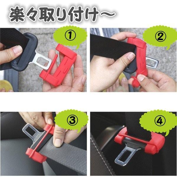 シートベルトカバー シリコン バックル シートベルト  カバー 傷防止|yorokobiya|03