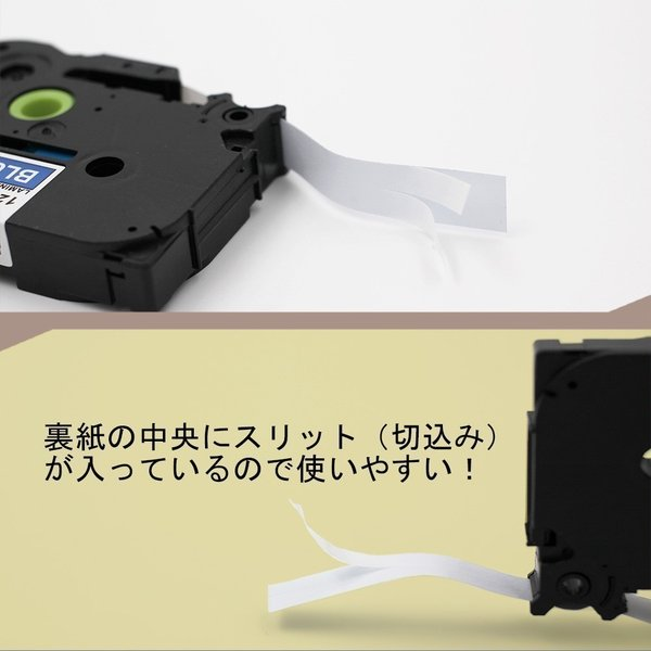 Casio casio カシオ テプラテープ  互換 幅 12mm 長さ 8m 全 15色 テープカートリッジ カラーラベル カシオ用 ネームランド 1個セット 2年保証可能|yorokobiya|05
