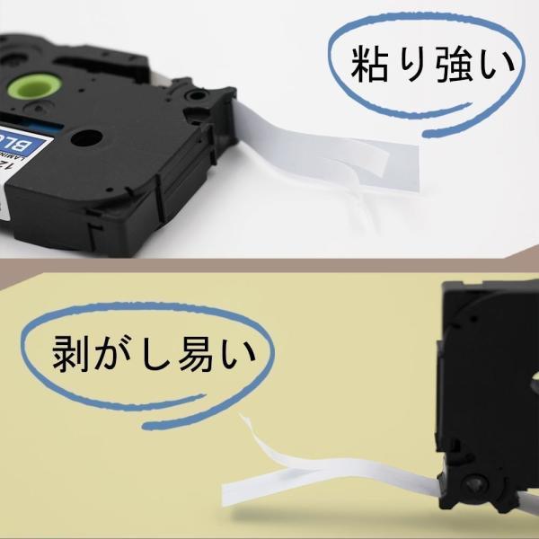 Casio casio カシオ テプラテープ  互換 幅 12mm 長さ 8m 全 15色 テープカートリッジ カラーラベル カシオ用 ネームランド 1個セット 2年保証可能|yorokobiya|06
