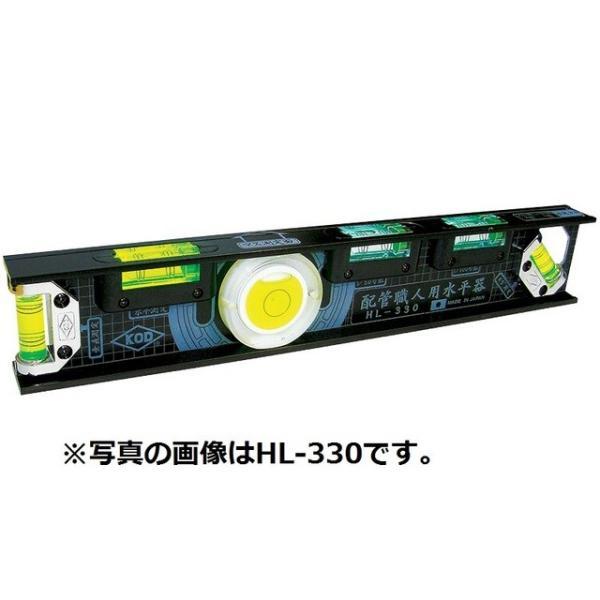KOD(アカツキ製作所) HL-450 配管職人用水平器 設備・土木用水平器 【003028】