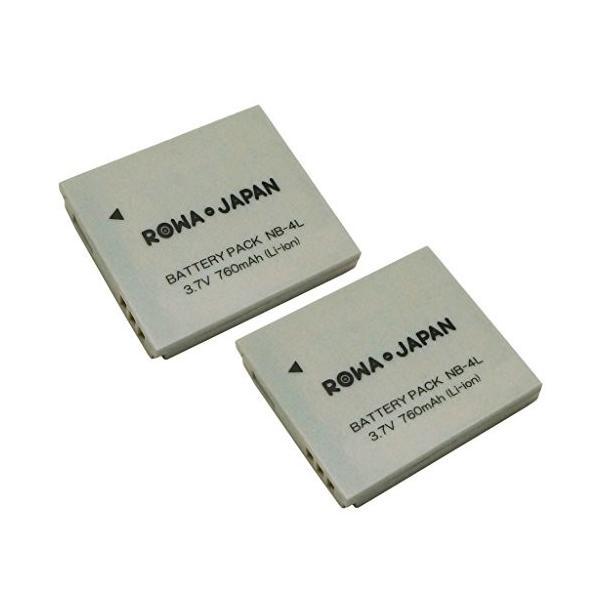 (ロワジャパン社名明記のPSEマーク付)(2個セット) CANON キヤノン IXY 600F 610F IXY DIGITAL 60 70 Powershot SD400 の NB-4L 互換 バッテリー