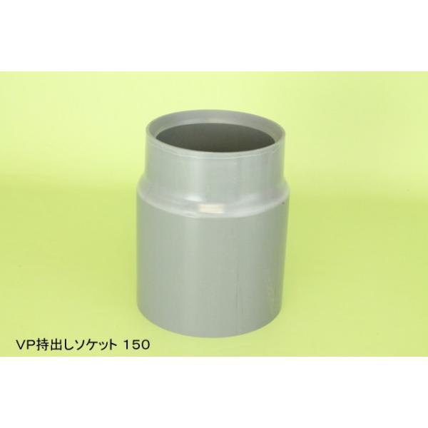持ち出しニップルVP150用東栄管機配管のリフォームに床を壊さずパイプを延長