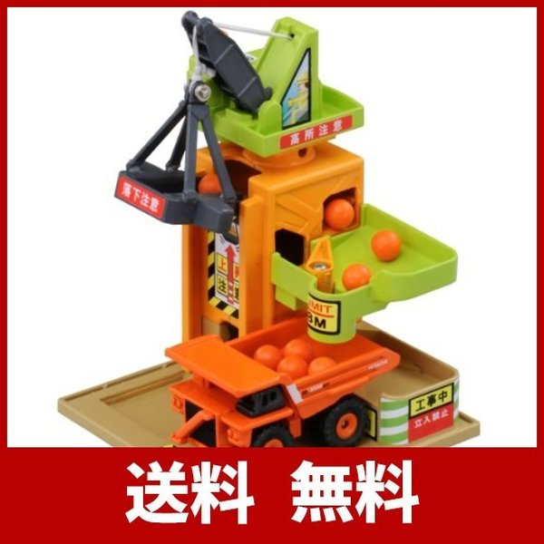 トミカトミカタウンプレイチャージシリーズ工事現場タワークレーン