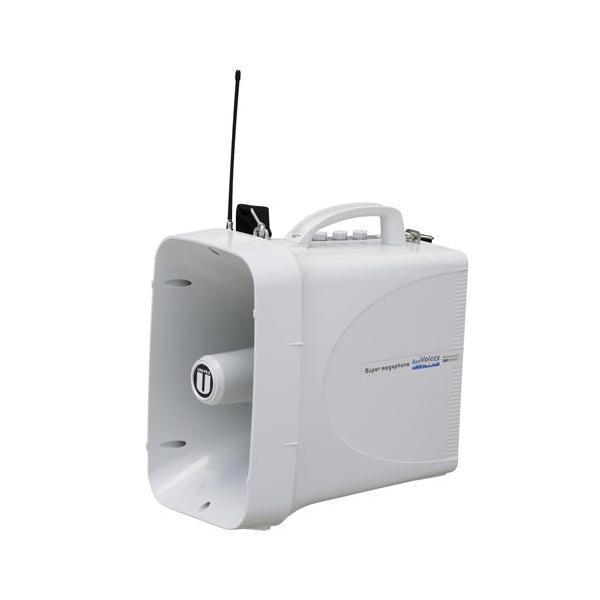 UNI-PEX 30W防滴スーパーワイヤレスメガホン TWB-300N フリーオーダータイプ(ワイヤレスチューナー無し)