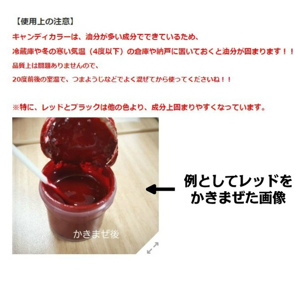 Wilton ウィルトン チョコレート色素 プライマリーカラー キャンディセット ジェル状 4色 赤 黄 水色 オレンジ|yoshidashoten|02