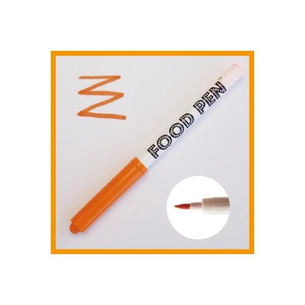 フードペン 橙 オレンジ