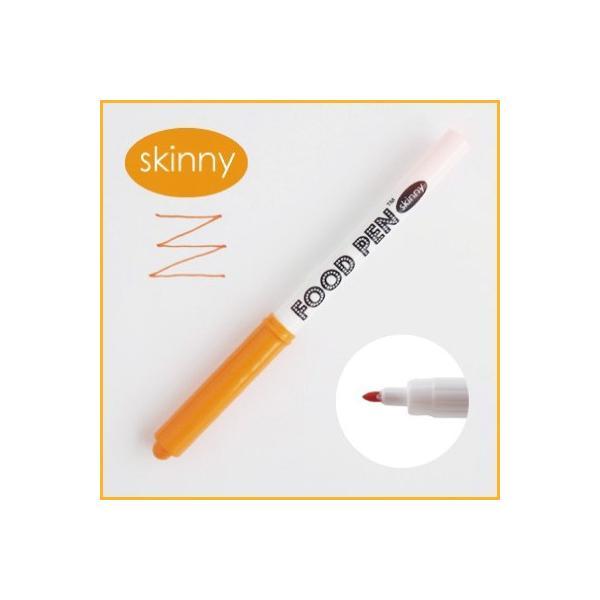 フードペン 細 スキニー 橙 オレンジ