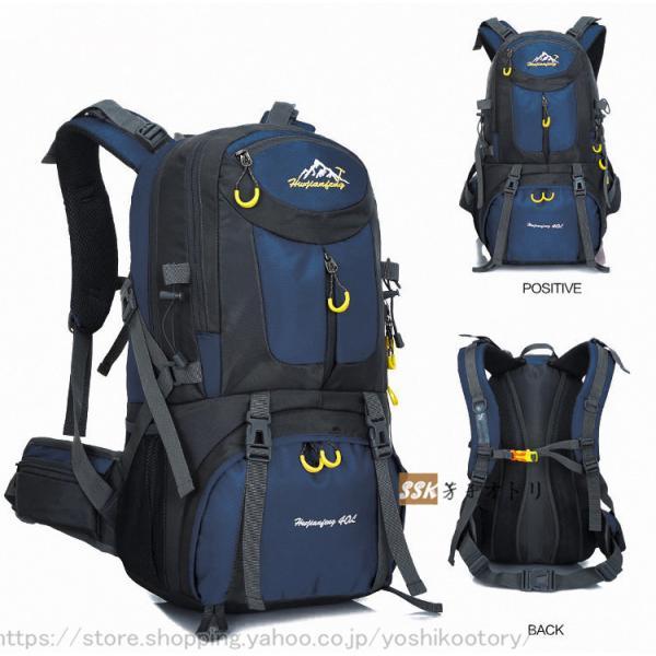 バックパック 登山 リュック 大容量 旅行 リュックサック 登山用リュック 防災 50L 60L遠足 軽量 撥水 アウトドア 送料無料|yoshikootory|13
