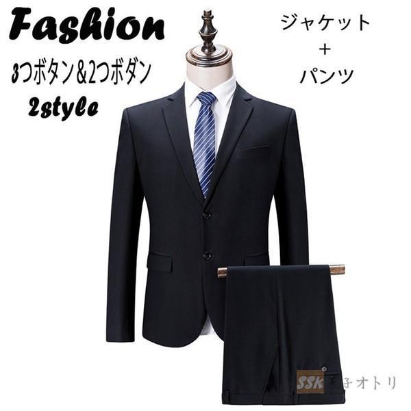 cdef99d649acf ビジネススーツ メンズ 3ボタン 2ボタン 就活スーツ リクルートスーツ ジャケット+パンツ スリム 2 ...