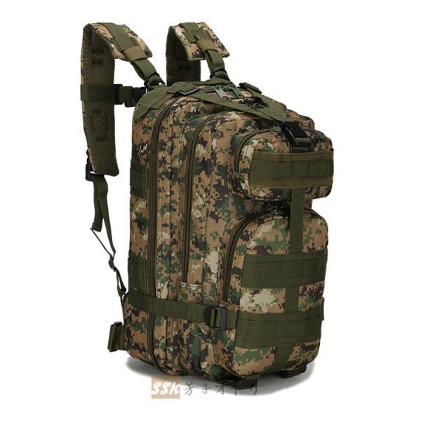 edbc4f2ab96b ... リュックバック バックパック 登山 リュック 防災リュック 旅行バッグ 登山用リュック 防水 多機能 ...