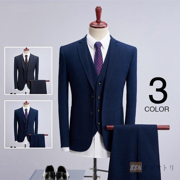 eb77e95943b3c メンズスーツ 3ピーススーツ スリーピーススーツ スリム フォーマルスーツ スーツ 紳士服 ビジネス 2つ ...