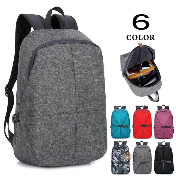 リュックサック ビジネスバッグ メンズ PCバック 通勤リュック 大容量 軽量 男女兼用 通学 通勤 出張 旅行 アウトドア