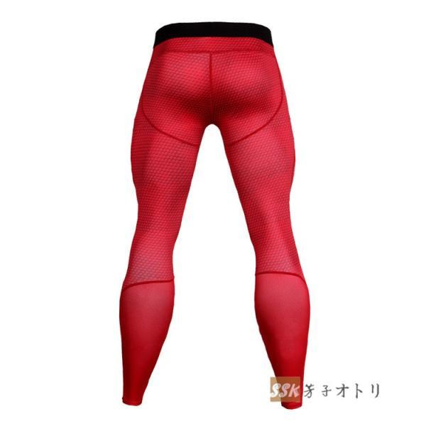 トレーニングパンツ アイスコンプレッション スポーツタイツ レギンス ロングタイツ メンズ 3Dプリント 吸汗 速乾 夏|yoshikootory|11