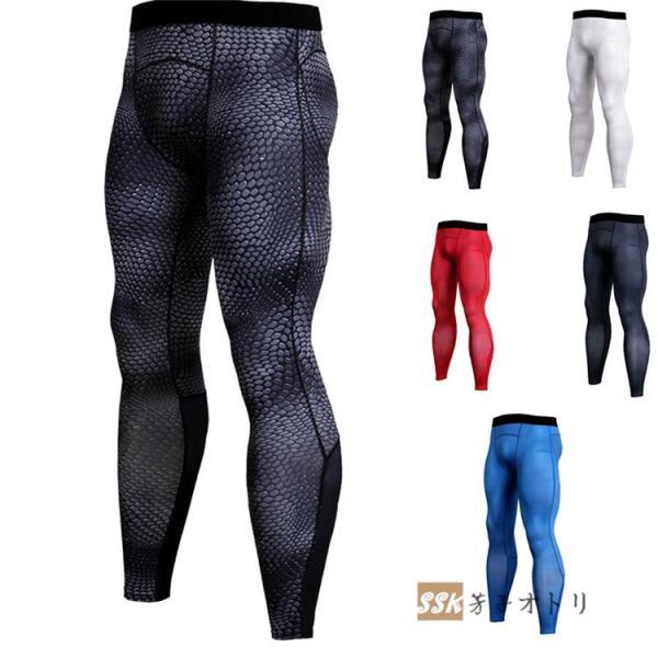 トレーニングパンツ アイスコンプレッション スポーツタイツ レギンス ロングタイツ メンズ 3Dプリント 吸汗 速乾 夏|yoshikootory|12