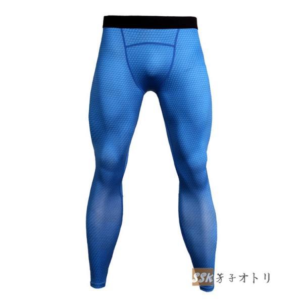 トレーニングパンツ アイスコンプレッション スポーツタイツ レギンス ロングタイツ メンズ 3Dプリント 吸汗 速乾 夏|yoshikootory|14