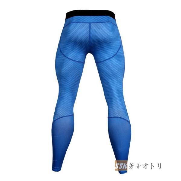 トレーニングパンツ アイスコンプレッション スポーツタイツ レギンス ロングタイツ メンズ 3Dプリント 吸汗 速乾 夏|yoshikootory|15