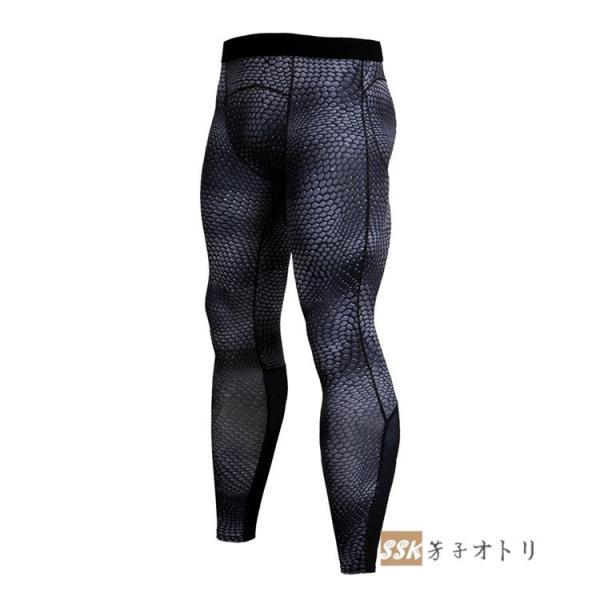 トレーニングパンツ アイスコンプレッション スポーツタイツ レギンス ロングタイツ メンズ 3Dプリント 吸汗 速乾 夏|yoshikootory|16