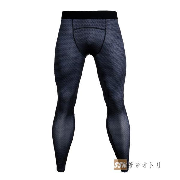 トレーニングパンツ アイスコンプレッション スポーツタイツ レギンス ロングタイツ メンズ 3Dプリント 吸汗 速乾 夏|yoshikootory|04