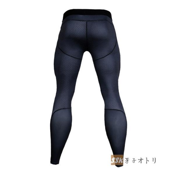 トレーニングパンツ アイスコンプレッション スポーツタイツ レギンス ロングタイツ メンズ 3Dプリント 吸汗 速乾 夏|yoshikootory|05