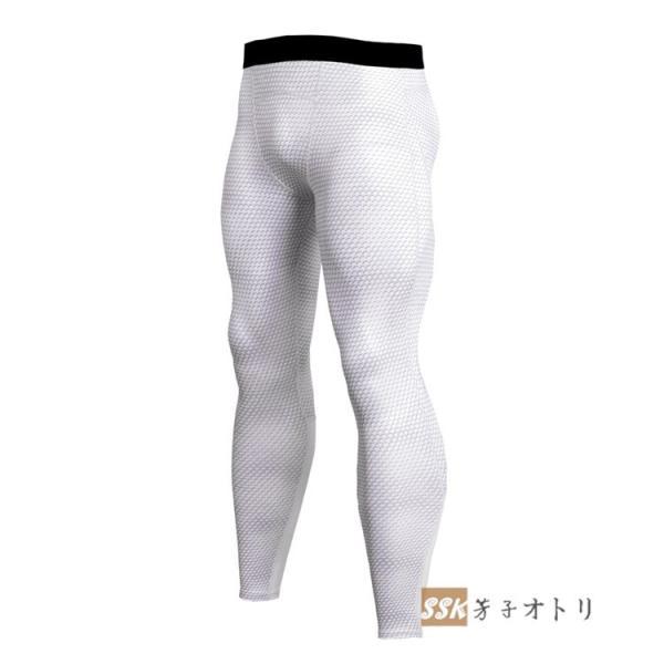 トレーニングパンツ アイスコンプレッション スポーツタイツ レギンス ロングタイツ メンズ 3Dプリント 吸汗 速乾 夏|yoshikootory|06