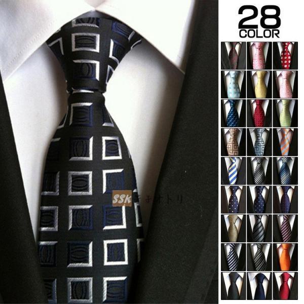 ネクタイ メンズ ビジネス レギュラーネクタイ フォーマル 紳士用 ストライプ柄 選べる28柄 結婚式 メンズファッション|yoshikootory