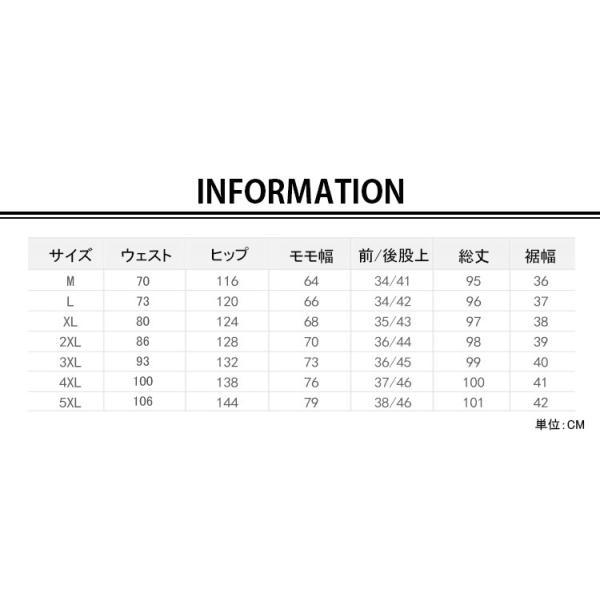 デニムパンツ メンズ ワイド ゆったり 涼しいズボン ボトムス イージーパンツ デニム ジーパン メンズファッション yoshikootory 02
