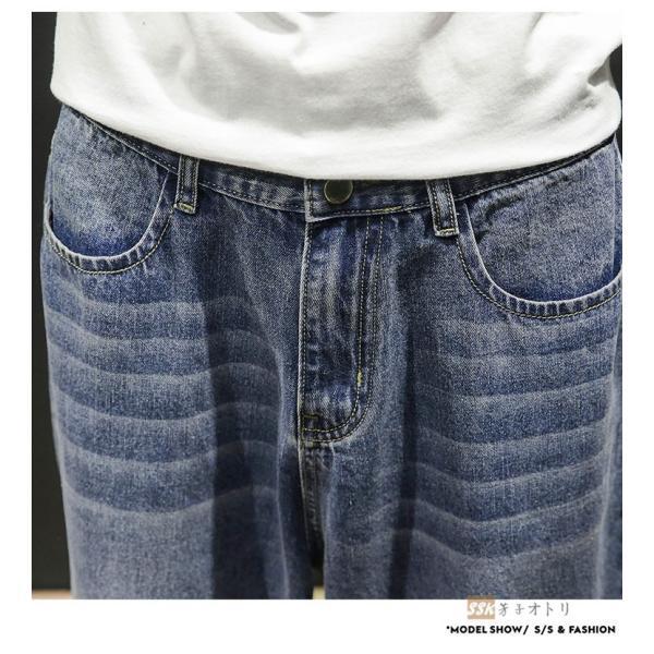 デニムパンツ メンズ ワイド ゆったり 涼しいズボン ボトムス イージーパンツ デニム ジーパン メンズファッション yoshikootory 12