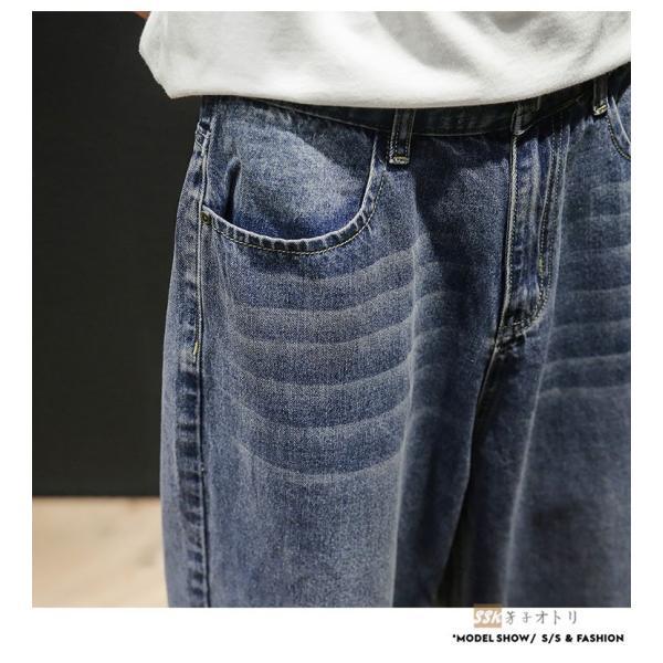 デニムパンツ メンズ ワイド ゆったり 涼しいズボン ボトムス イージーパンツ デニム ジーパン メンズファッション yoshikootory 13