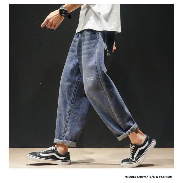 デニムパンツ メンズ ワイド ゆったり 涼しいズボン ボトムス イージーパンツ デニム ジーパン メンズファッション yoshikootory 09