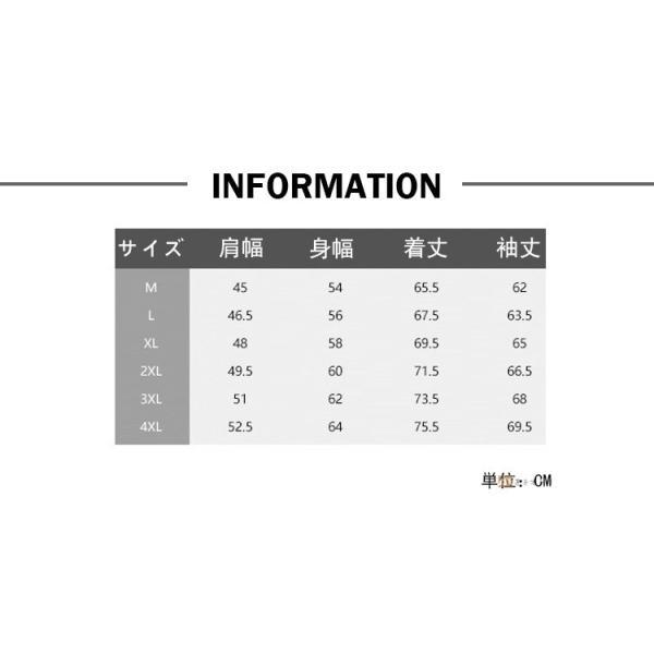 スタジャン メンズ ジャケット ミリタリージャケット スタジアムジャンパー ブルゾン アウター 秋冬 アウトドア|yoshikootory|02