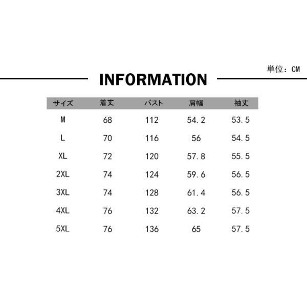 メンズトレーナー トレーナー 長袖 メンズ スウェット モックネック ルームウェア プルオーバー トップス 秋冬 yoshikootory 02