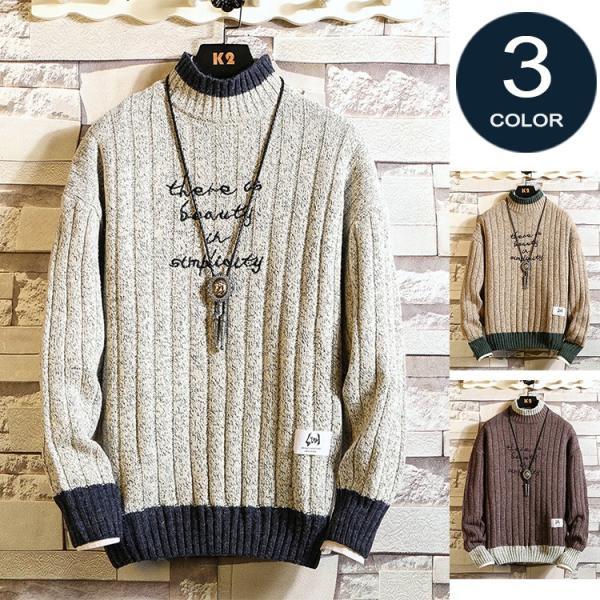ニット メンズ モックネック ニットセーター リブ編み セーター トップス 秋冬 あったか ルームウェア|yoshikootory