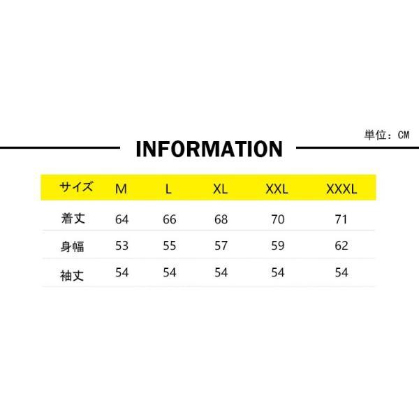 ニット メンズ モックネック ニットセーター リブ編み セーター トップス 秋冬 あったか ルームウェア|yoshikootory|02