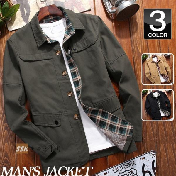 ミリタリージャケットブルゾンメンズジャケットアウターミリタリー春物秋40代50代メンズファッション