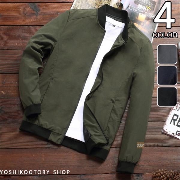MA-1 メンズ ジャケット アウター ブルゾン フライトジャケット 40代 50代 ファッション ジャンパー オシャレ|yoshikootory