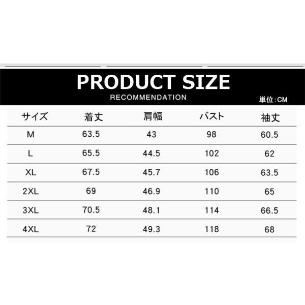 MA-1 メンズ ジャケット アウター ブルゾン フライトジャケット 40代 50代 ファッション ジャンパー オシャレ|yoshikootory|02