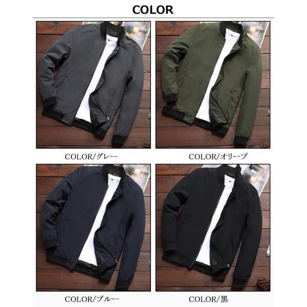 MA-1 メンズ ジャケット アウター ブルゾン フライトジャケット 40代 50代 ファッション ジャンパー オシャレ|yoshikootory|03
