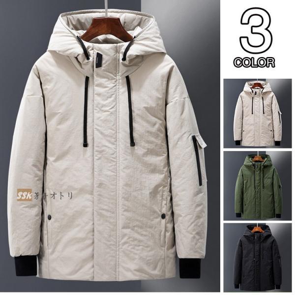 ダウンジャケット メンズ ブルゾン ジャケット アウター 暖かい 防寒 暖かい 防寒 アウトドア 冬服 ジップアップ|yoshikootory