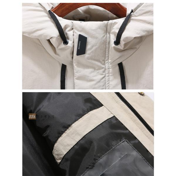 ダウンジャケット メンズ ブルゾン ジャケット アウター 暖かい 防寒 暖かい 防寒 アウトドア 冬服 ジップアップ|yoshikootory|11