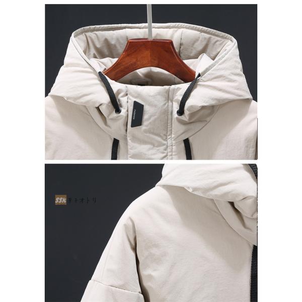 ダウンジャケット メンズ ブルゾン ジャケット アウター 暖かい 防寒 暖かい 防寒 アウトドア 冬服 ジップアップ|yoshikootory|10