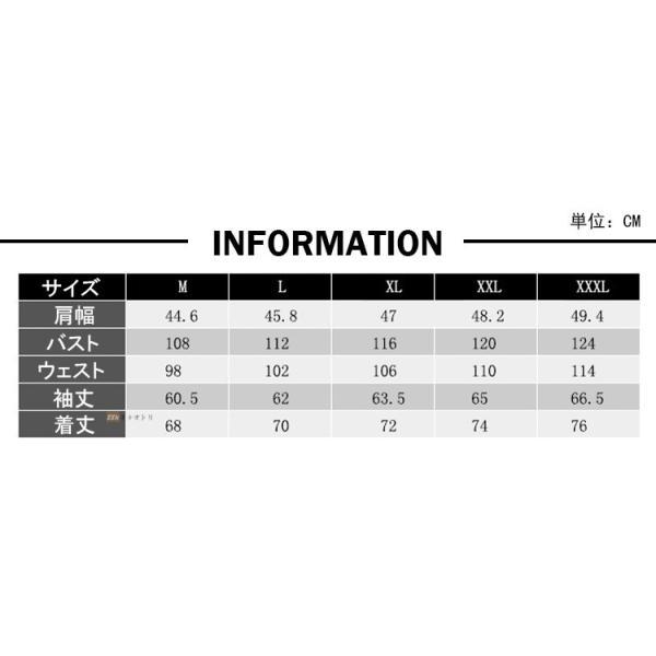 50代ファッション ミリタリージャケット ジャケット メンズ ブルゾン M65 防寒着 ボアジャケット アウター 厚手 冬服 秋冬|yoshikootory|02
