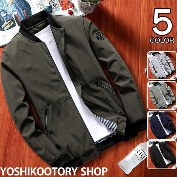 MA-1ブルゾンメンズジャケットアウターフライトジャケット無地40代50代ファッションジャンパー秋服