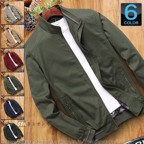 50代60代メンズファッションミリタリージャケット春物アウターメンズブルゾンジャンパージャケット