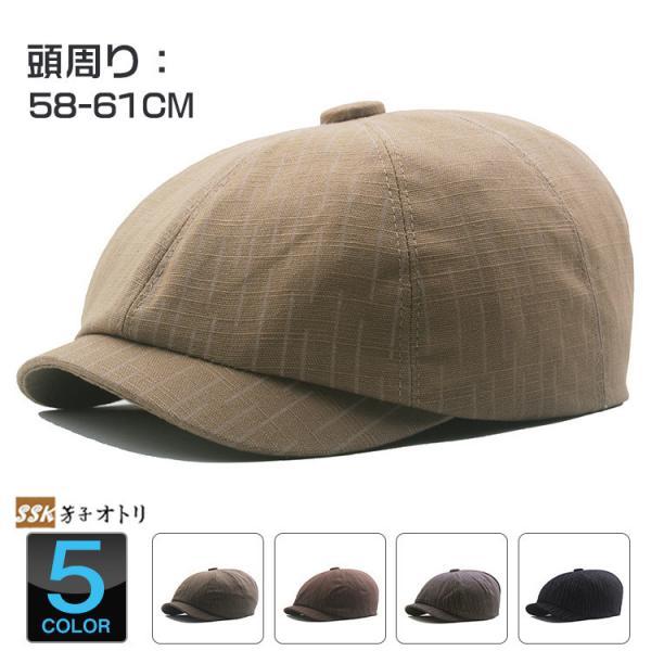キャスケットメンズ帽子キャスケット帽春夏ハットボーダー柄シンプルお出かけ